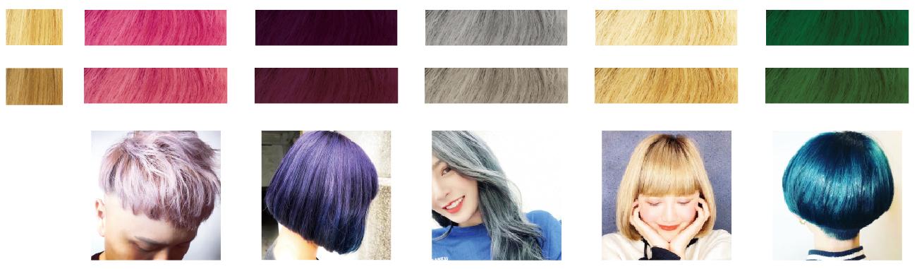 粉色紫色灰色無瑕綠色