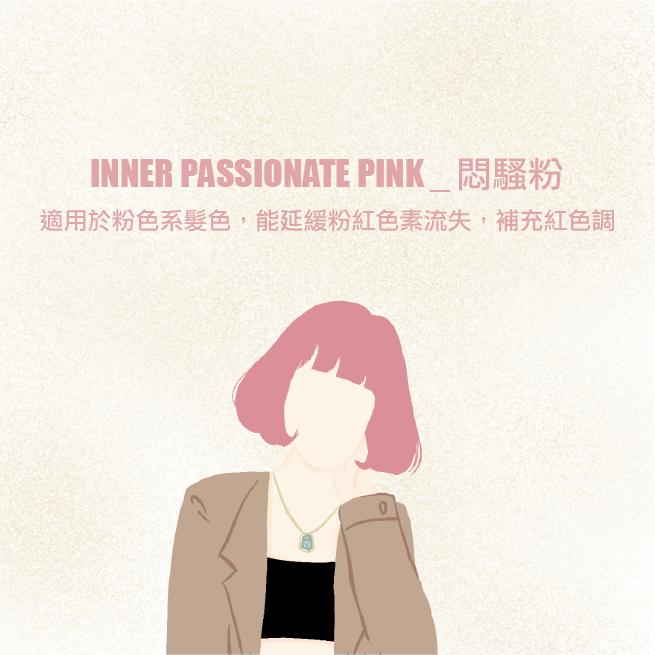 粉紅髮色 的電匯人像