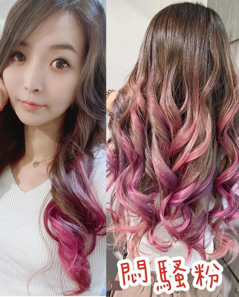髮色選擇 悶騷粉