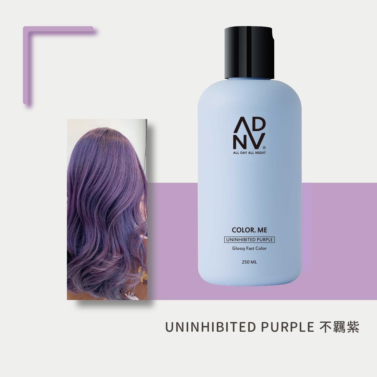 紫色洗髮精