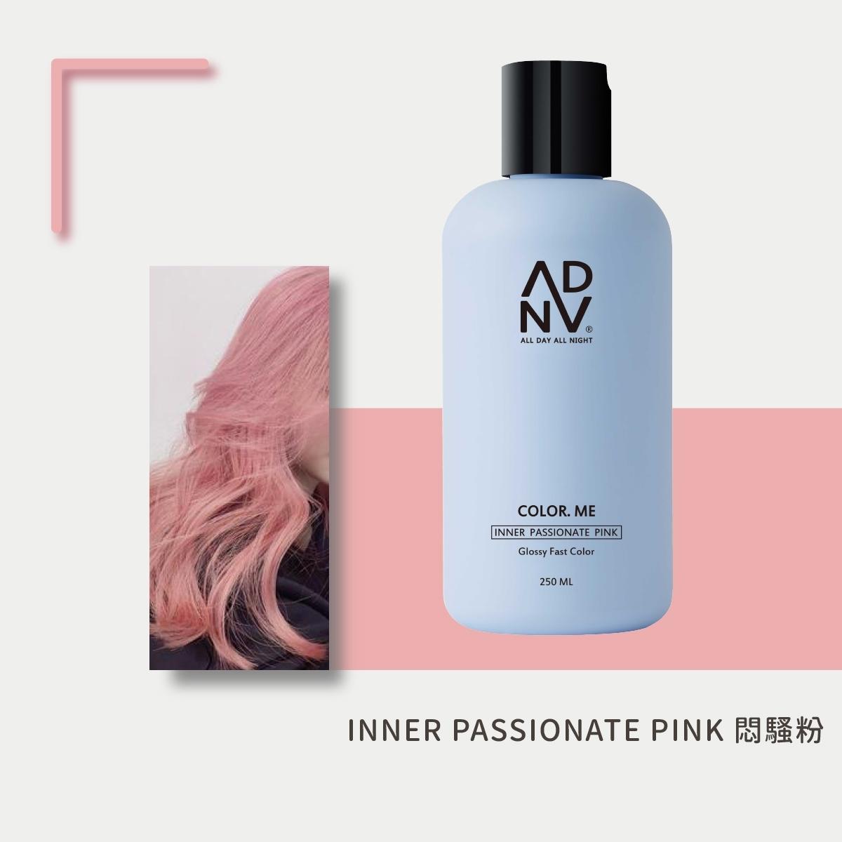 粉紅色洗髮精
