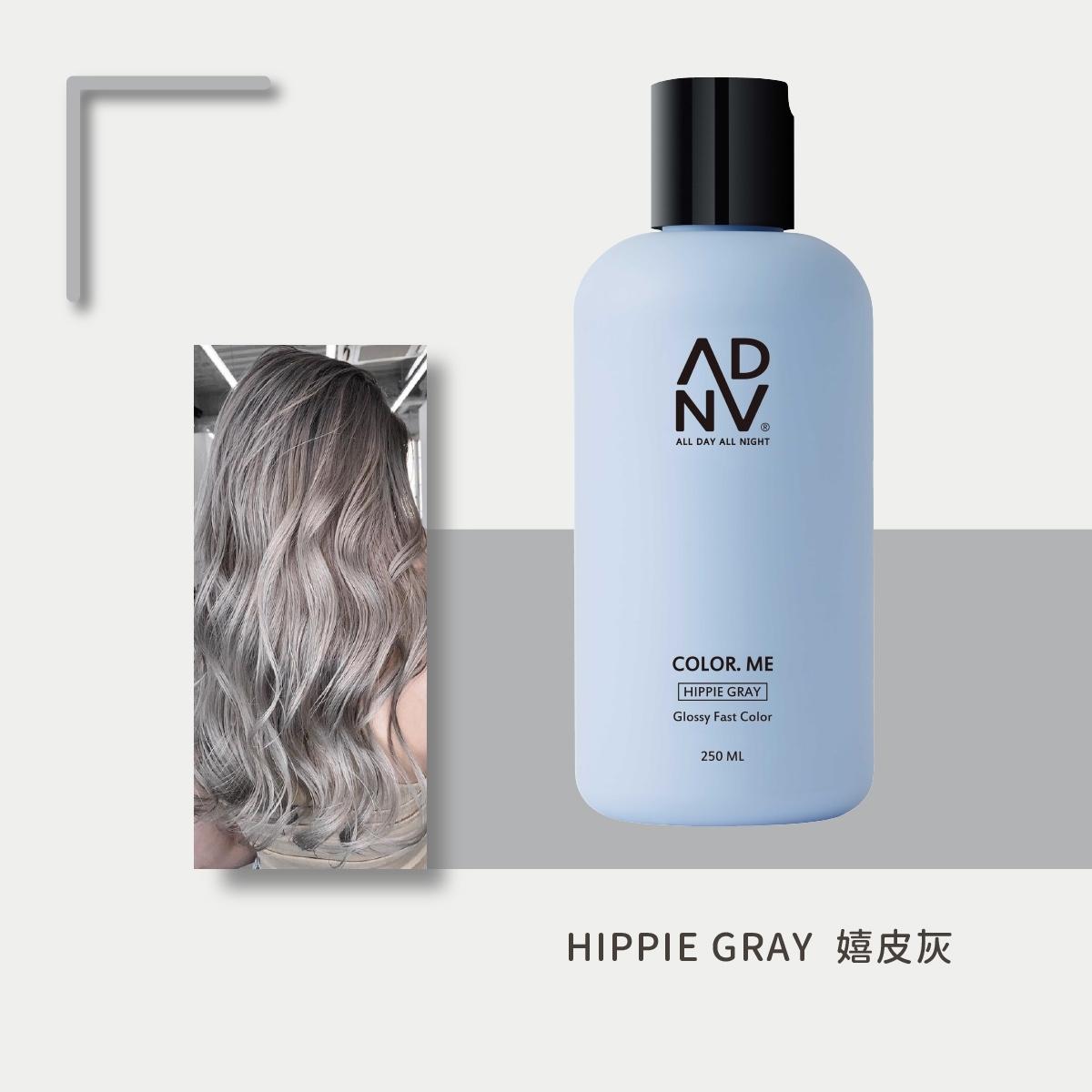 灰色洗髮精